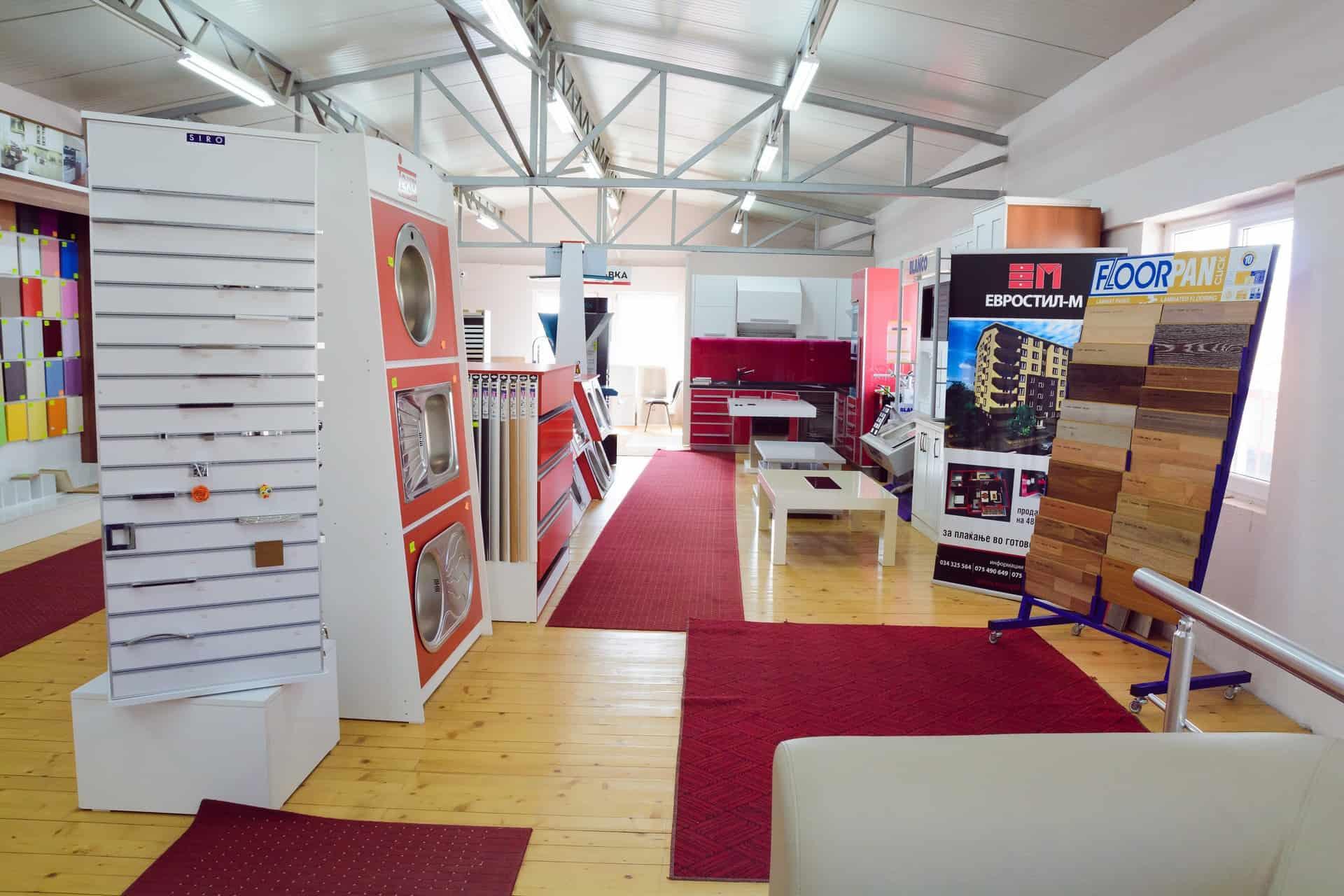 Изложбен Салон